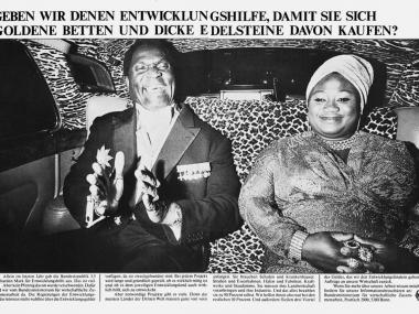 Anzeige für das Bundesministerium für Wirtschaftliche Zusammenarbeit,1977