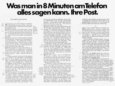 Großflächenplakat zur Einführung des 8-Minuten-Zeittakts der Post, 1978