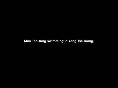 Michael Schirner, Mao, Ze Dong swimming in Yang Zi Jiang, Siebdruck auf Leinwand, 1985 – 2013