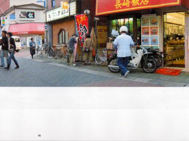 Ambient-Video- und Ambient-Foto-Workshop von Michael Schirner und Kexin Zang an der School of Design, Kiushu University Fukuoka, Japan, 2004